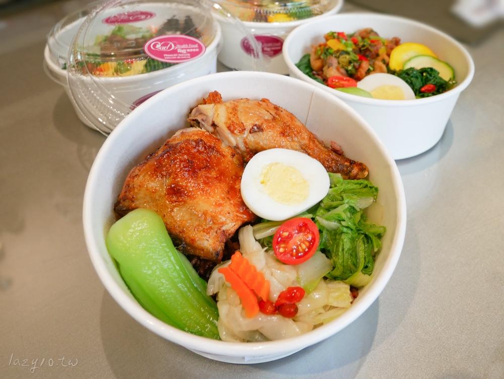 高雄便當推薦 | 肯度健康便當,營養均衡又美味,讓人餐餐都想吃!