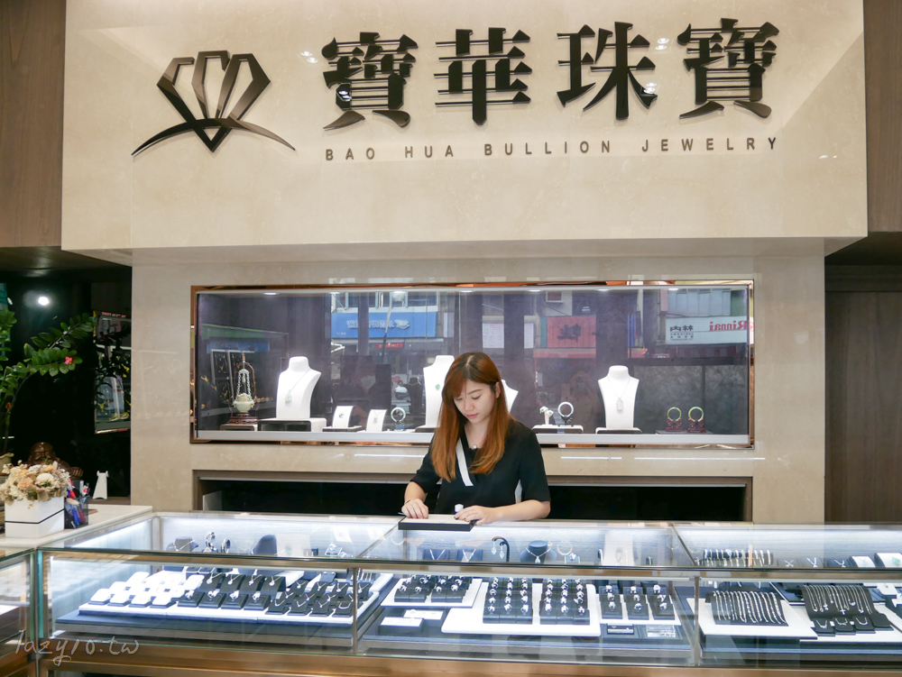 台南銀樓推薦 | 寶華珠寶銀樓-客製化求婚鑽戒、結婚對戒