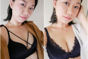 DP SHOP內衣評價   Chic-莫代爾無鋼圈集中美胸線條內衣&Lady-立體蕾絲繁花美胸側包調整型內衣