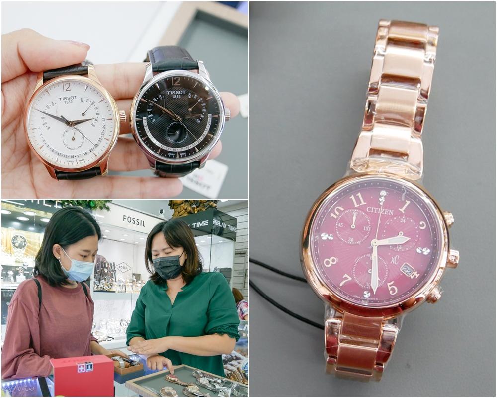 高雄買錶推薦 | 港都春天手錶專賣店-親切服務、各式品牌手錶,節慶生日送禮首選