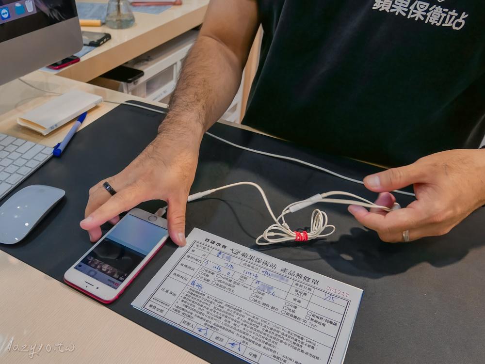 高雄手機換電池推薦