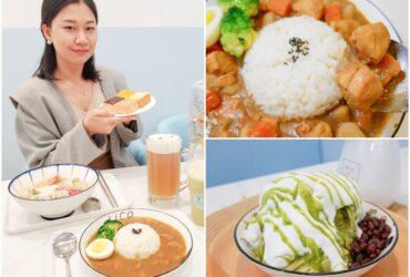 高雄前鎮寵物友善餐廳 | ICE NI雪花冰飲品簡餐,平價網美下午茶(光華夜市美食)