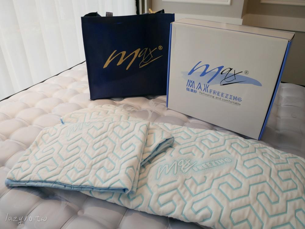 高雄涼感床包