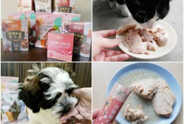 寵物食品分享   GOMO PET FOOD鮮食餐包&保健食品(貓咪、狗狗都能吃)