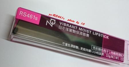 唇彩○za日不落驚豔保濕唇膏RS461s、PK444、PK332s試色