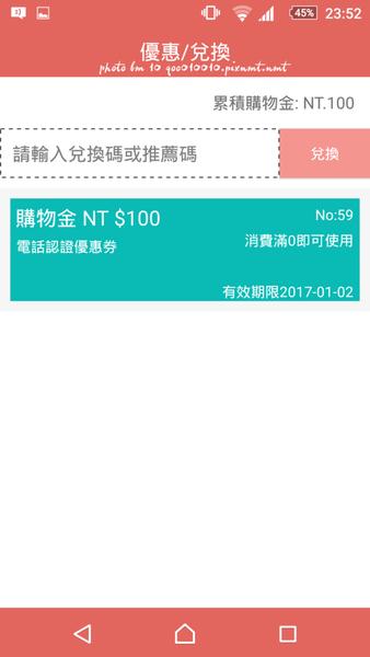 Screenshot_2016-01-03-23-52-39-crop.png