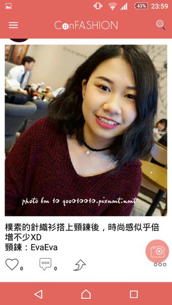 Screenshot_2016-01-03-23-59-39-crop.png