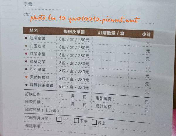 DSC_7843 (2)-crop.JPG