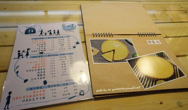 愛10克DSC08015-crop.JPG