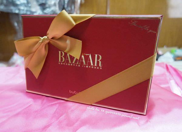 butybox X BAZZAR 10月聯名限量美妝體驗盒❤祝我生日快樂