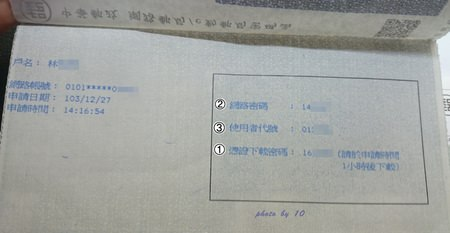 DSC_3777-crop.JPG