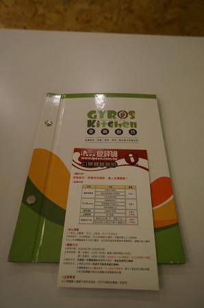 DSC03677.jpg