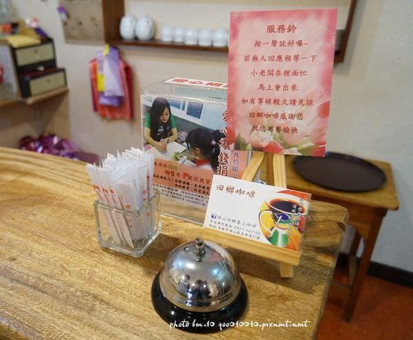 旗山 回鄉咖啡DSC09213-crop.JPG