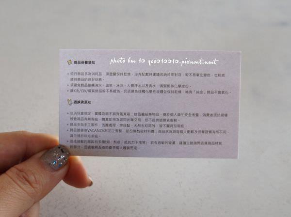 DSC07133-crop.JPG
