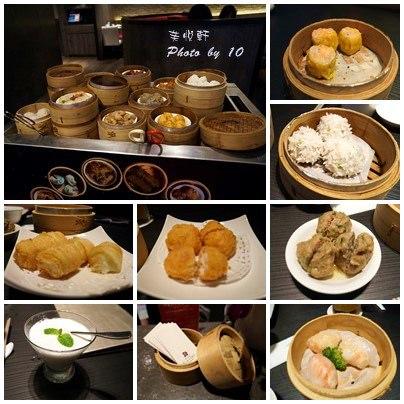 【口碑券】高雄-令人龍心大悅的芙悅軒湘粵料理&港式飲茶~