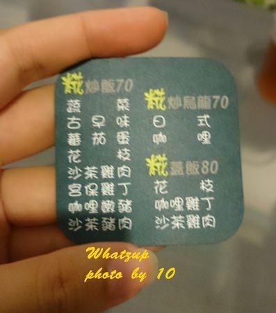 DSC_1171-crop.JPG