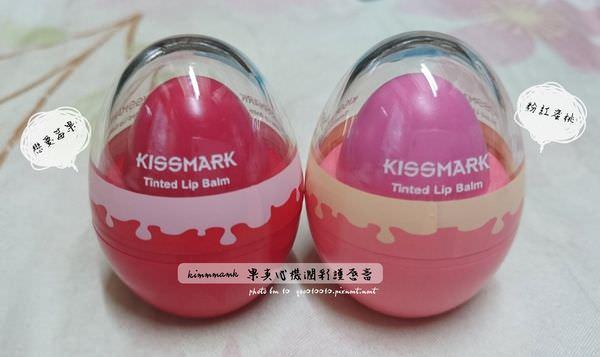 KISSMARK●果真心機潤彩護唇膏(戀愛莓果/粉紅蜜桃)少女必備唇彩來囉~