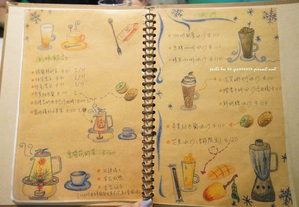 屏東A&T亞提咖啡DSC07291-crop.JPG