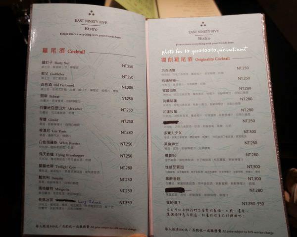 E95餐酒館DSC07826-crop.JPG