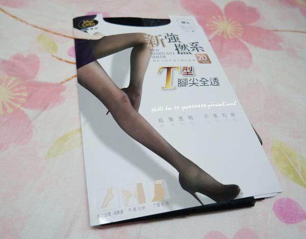 穿搭●瑪榭耐穿系-20丹新強撚紗T型全透褲襪。優雅透膚,美腿必備款!