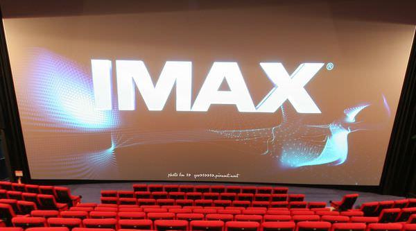 IMAX影廳圖檔-crop
