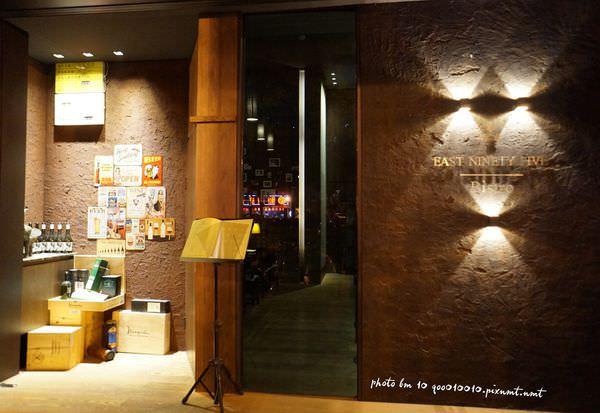 E95餐酒館DSC07806-crop.JPG