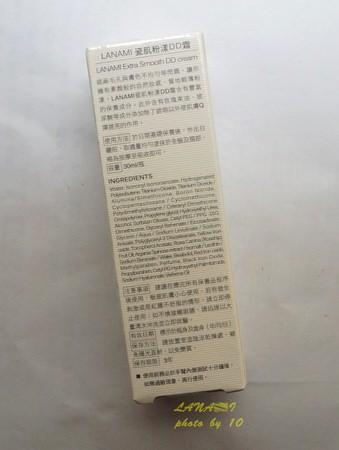 DSC07022-crop.JPG