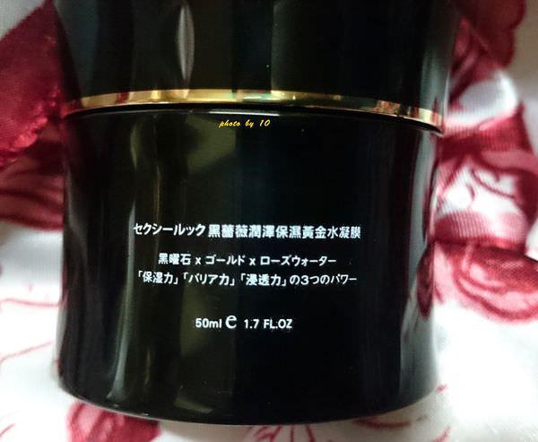 DSC_6055-crop.JPG