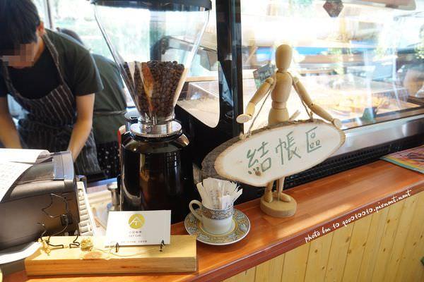 屏東A&T亞提咖啡DSC07298-crop.JPG