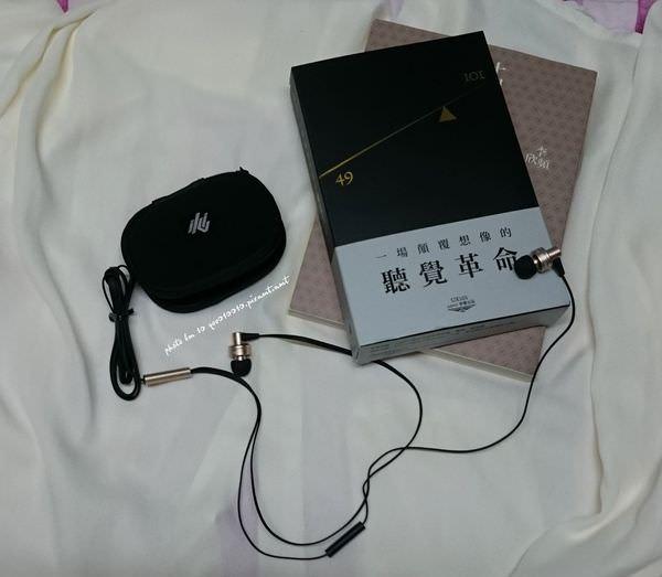 來自台灣的聽覺革命-49101美型耳機