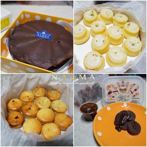 宅配甜點●NAOMA那歐瑪烘培-迷你老奶奶歡樂拼盤&雪球餅。大推薦乳酪球!