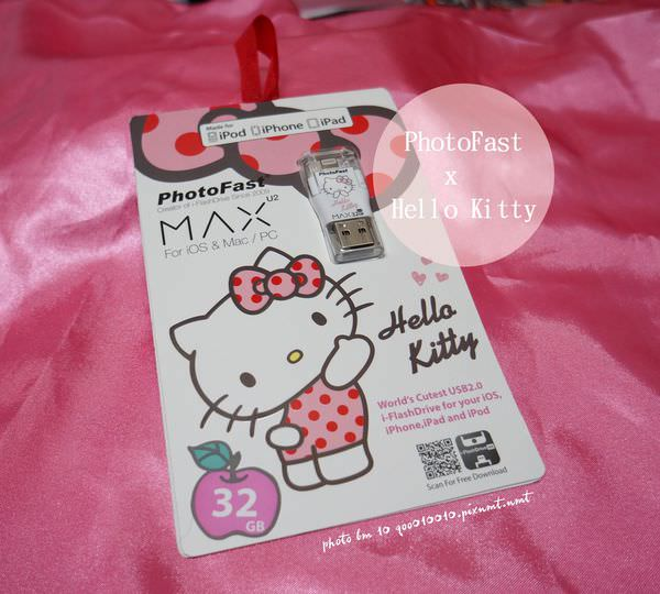隨身碟居然這麼多功能?PhotoFast Hello Kitty MAX蘋果專用雙頭龍隨身碟