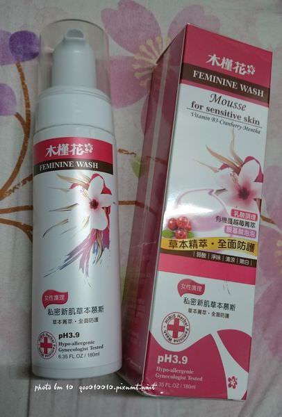 呵護女孩們的特殊需求~HIBIS木槿花●私密新肌草本慕斯
