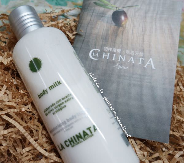 身體乳液推薦●LA CHINATA 希那塔-純淨天然身體乳液