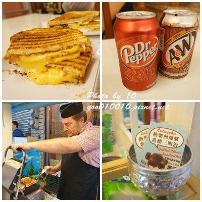台南中西區-會牽絲a熱樂煎爆漿乳酪三明治~令我魂牽夢繫的好滋味
