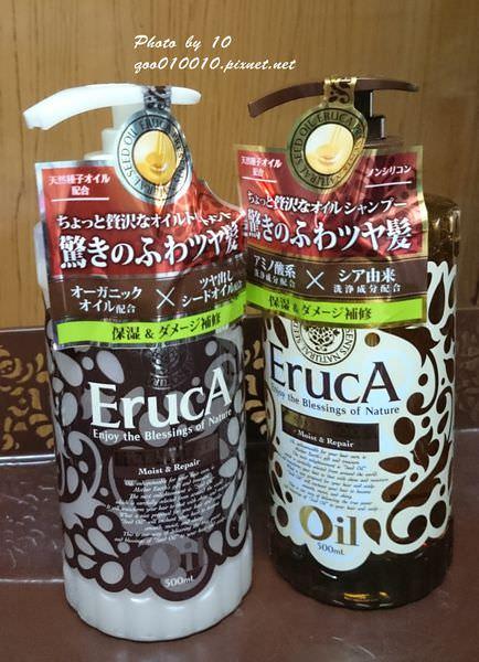 頭髮有染燙修護需求緊看這~ErucA艾露卡保濕修護系列精油洗髮乳/潤髮乳