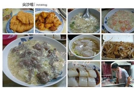 屏東太平洋-孫家廚坊●聚餐推薦