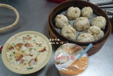 屏東-劉記早點○老饕必吃的中式早餐,晚來就沒得吃哩!!