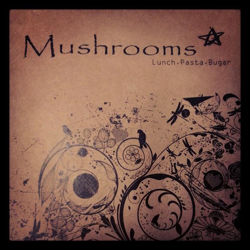 台中東海商圈~蘑菇pasta